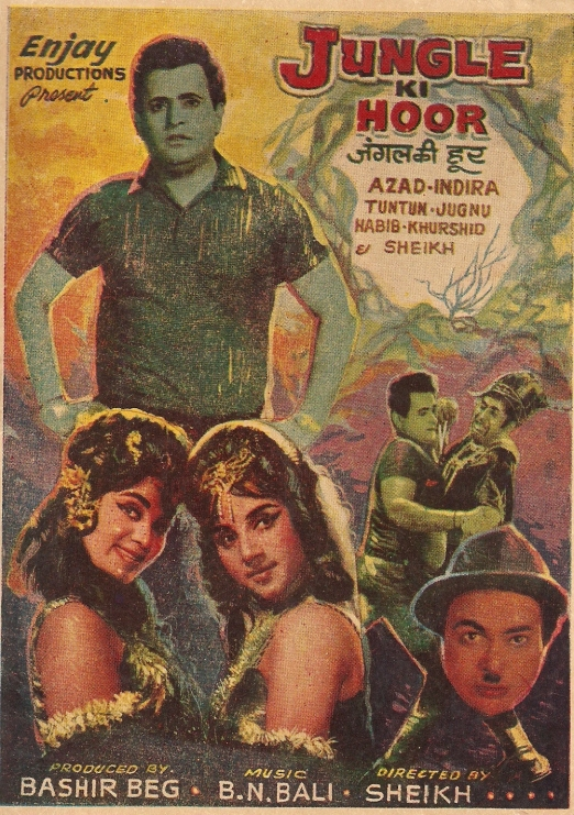 JUNGLE KI HOOR (1967) – Cinema Jadoo