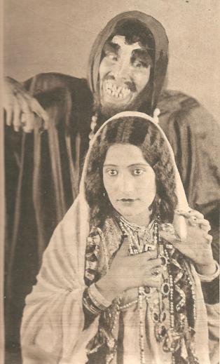Sair e paristan aka Shan e khuda with Nayampalli