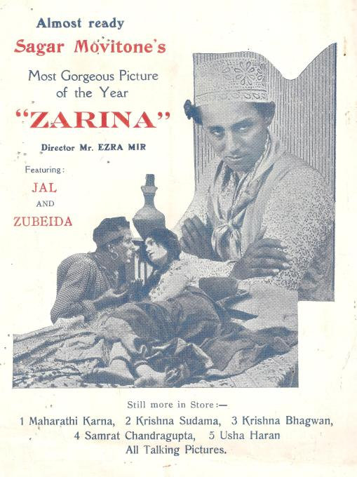 Zarina 001