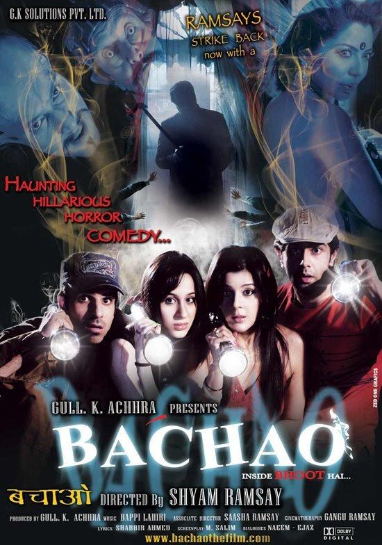 Bachao Inside Bhoot Hai poster