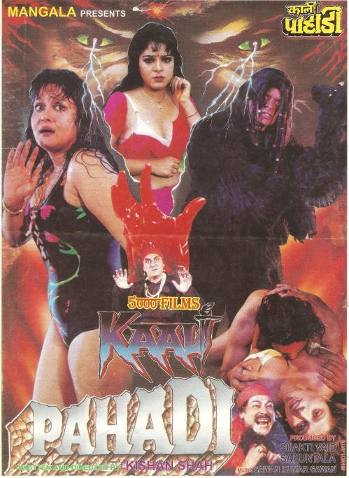 Myke ⁓ Top Ten Khooni Mahal Bhoot Wala Film