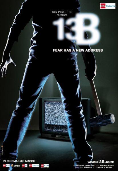 13b fear has a new address subtitle
