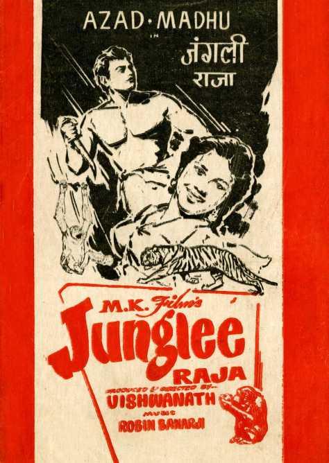 Junglee Raja poster