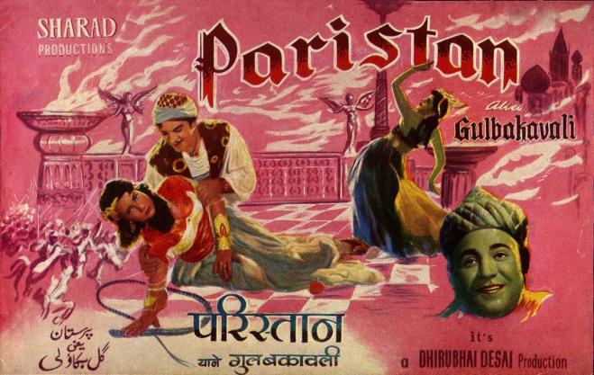 Paristan 1957