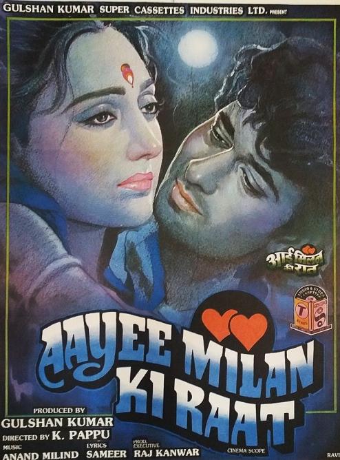 Aayee Milan Ki Raat poster