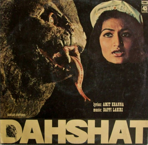 Dahshat horror film lp copy